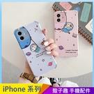 星球叮噹貓 iPhone SE2 XS ...