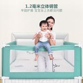 嬰兒童垂直升降床護欄安全防摔寶寶床圍欄2米1.8大床欄桿擋板通用igo poly girl
