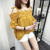 夏季新韓版一字領露肩T恤 寬鬆仙女蕾絲雪紡拼接五分袖吊帶上衣女 降價兩天