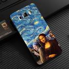Samsung Galaxy J7 2016 Prime N075T 手機殼 硬殼 梵谷 惡搞星空