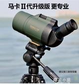 SAGA薩伽馬卡75倍變倍單筒望遠鏡高倍高清夜視觀鳥鏡成人手機拍攝CY『新佰數位屋』