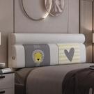 靠枕床頭靠墊大靠背雙人床上公主床頭板套軟包北歐貼牆自黏可拆洗 雙十二購物節