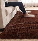北歐地毯臥室床邊毯