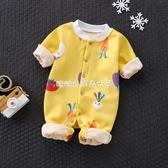 冬季嬰兒連體衣加絨加厚男女寶寶幼兒保暖衣服長袖爬服 【快速出貨】