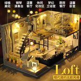 diy小屋閣樓別墅手工制作小房子模型拼裝禮物【南風小舖】