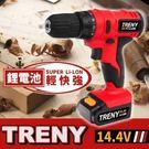 [家事達]  TRENY-鋰電起子機-14.4V  特價 電鑽 起子機 維修工具 修繕 家庭DIY 居家必備