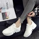 春夏新款韓版運動鞋女跑步鞋原宿女鞋學生百搭小白鞋白色球鞋 9號潮人館