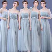 禮服 伴娘服韓版一字肩長款禮服伴娘團姐妹裙 主持宴會婚禮綁帶款   蜜拉貝爾
