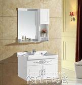 簡約浴室櫃組合小戶型洗手盆吊櫃衛生間陶瓷洗臉洗漱台衛浴櫃pvcQM 依凡卡時尚