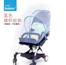 蚊帳 手推車蚊帳罩新生兒童車全罩式通用可...