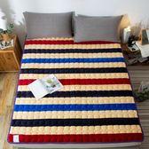 法蘭絨床墊冬天保暖宿舍學生單雙人床褥子1.5米1.8m床護墊榻榻米 年終尾牙交換禮物