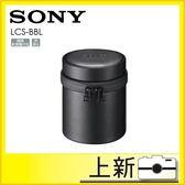 下標立出《台南-上新》SONY LCS-BBL QX100 適用攜行包 ★ 免運費 鏡頭包 鏡筒 BBL