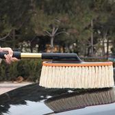 洗車拖把專用除塵撣子伸縮棉線蠟拖刷擦神器汽車用品刷子除塵工具-享家生活館 IGO