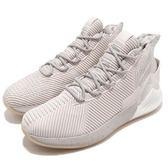 adidas D Rose 9 灰 銀 九代 高筒 Primeknit 編織鞋面 籃球鞋 男鞋 羅斯 飆風玫瑰【PUMP306】 BB7159