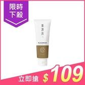 廣源良 薏仁淨白細緻洗面乳(120ml)【小三美日】$129
