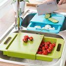 水槽瀝水抗菌料理砧板 切菜瀝水儲物三合一 可拆濾水洗菜籃 隨機出貨【AG643】《約翰家庭百貨