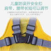 保護帶學步帶背帶式便攜背帶電動摩托車兒童安全帶夏季機車踏板