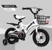 兒童自行車2-3-4-6-7-8歲男孩女孩寶寶童車腳踏車16-18寸小孩單車『蜜桃時尚』