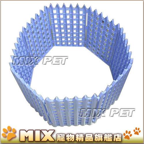 ◆MIX米克斯◆塑膠中圍片8片入,中型狗/小型狗專用圍欄圍片,美觀大方