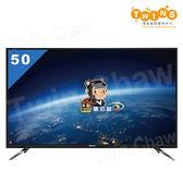 【禾聯HERAN】50吋4K 智慧聯網 LED液晶顯示器/電視+視訊盒(HD-50UDF28-MH3-F01)