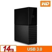 【綠蔭-免運】WD My Book 14TB 3.5吋外接硬碟(SESN)