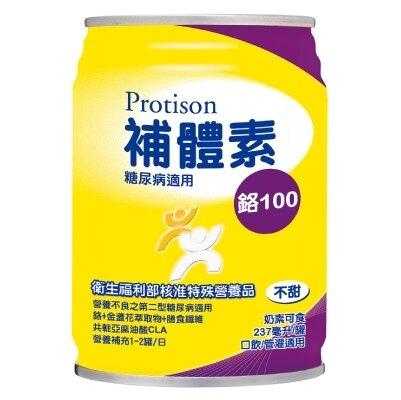 (加贈二罐) 補體素鉻100不甜 237ml/24罐 1箱 *維康*