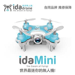 【意念數位館】Ida drone mini 迷你空拍機 彩盒版 遙控飛機 內鍵鏡頭 附遙控器