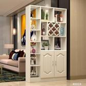 定制酒櫃客廳隔斷櫃進門鞋櫃簡約現代酒櫃屏風櫃歐式簡易小戶型玄關櫃MBS『潮流世家』
