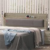 【水晶晶家具/傢俱首選】CX1127-1鋼刷淺灰橡木5尺布紋皮雙人床頭片~~床底另購