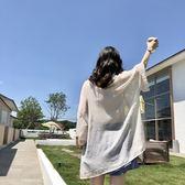 週年慶優惠-夏季度假風海邊沙灘防曬衣女中長款雪紡開衫