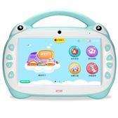 9寸兒童早教機觸屏wifi可充電故事機寶寶嬰幼兒點讀學習機0-6周歲  萌萌小寵igo