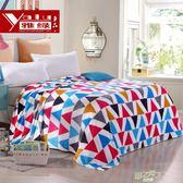 毯子 雅綠家紡 毯子法蘭絨毛毯毯子夏季床單絨蓋毯雙單人薄學生 全館免運xw