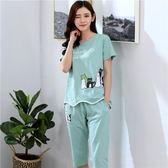 【熊貓】睡衣女夏套裝短袖純棉薄款夏天兩件套居家服