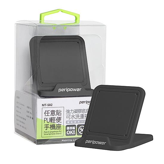 [哈GAME族]滿399免運費 可刷卡 PeriPower MT-S02 任意貼PU輕便手機座 手機架 止滑軟膠設計 可水洗