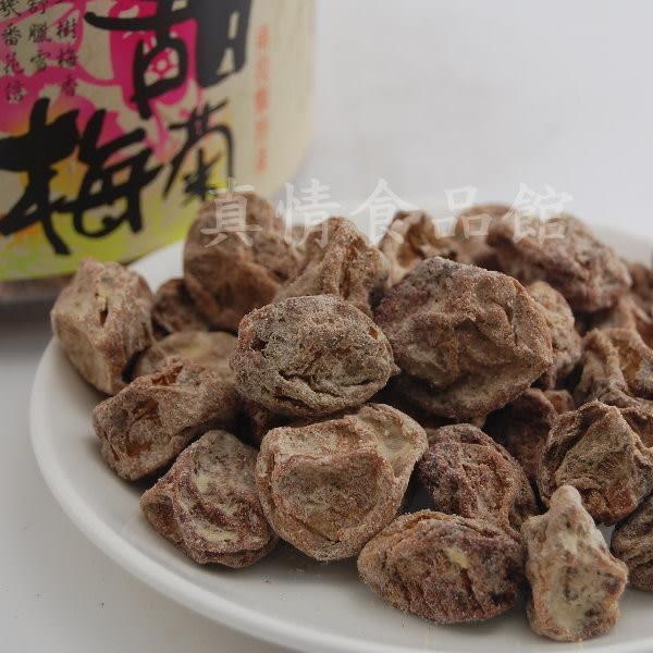 甜菊梅(大)320g-CAS加工廠製作之優良蜜餞、粒粒精選
