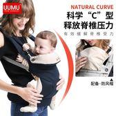 嬰兒背帶前抱式新生兒背巾后背多功能通用橫抱【不二雜貨】