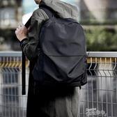 旅行包電腦後背包男青年時尚潮流書包運動旅行輕便休閒簡約商務男士背包 【四月特賣】