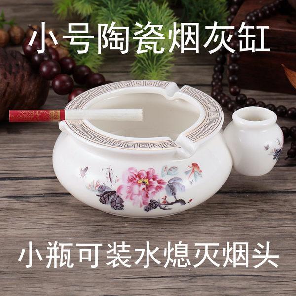 時尚實用創意個性青花陶瓷煙灰缸歐式復古客廳小號帶滅煙【時尚家居館】