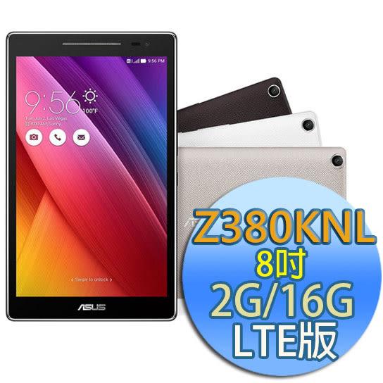 【門市拆封福利品】  ASUS 華碩 ZenPad 8.0 Z380KNL 16GB 支援4G  八核心通話平板 【原廠保固半年】