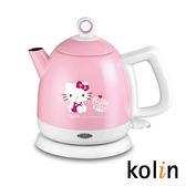 歌林 Hello Kitty不銹鋼快煮壺(KPK-MNR1042)