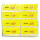 簡約組合抽取式衛生紙100抽(8包x10串供80包平均一包7.86元)/箱~免運費