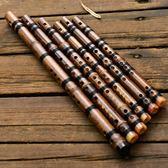 全館83折紫竹笛子玉屏直笛6孔豎笛免笛膜成人初學零基礎兒童學生女性樂器