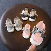 月嬰兒軟底學步鞋