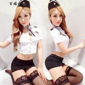 性感情趣內衣服制服誘惑套裝夜店女警察學生裝空姐  百姓公館