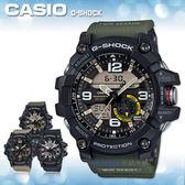 CASIO 卡西歐 手錶專賣店 G-SHOCK GG-1000-1A3 DR 男錶 橡膠錶帶 LED 耐衝擊構造 世界時間