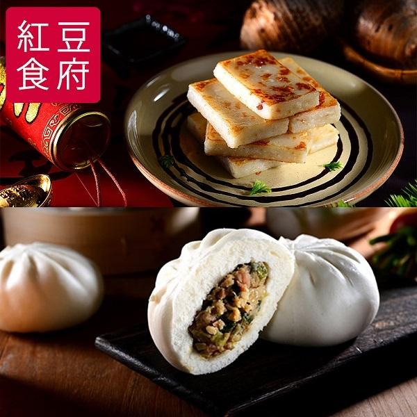 紅豆食府SH.干貝芋頭糕600g×1盒+鮮肉包70g×6入×1袋﹍愛食網