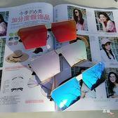 降價優惠兩天-方形墨鏡男潮紅人大框水銀太陽鏡眼鏡反光