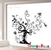 壁貼【橘果設計】創意樹 DIY組合壁貼/牆貼/壁紙/客廳臥室浴室幼稚園室內設計裝潢