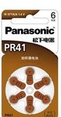 Panasonic 國際鋅空氣長效能助聽器電池312 A312 PR41【6粒/卡】