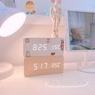 鬧鐘 ins木質數字時鐘學生鬧鐘溫度多功能聲控木頭鐘 簡約桌面擺件裝飾【快速出貨八折鉅惠】